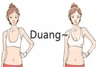 产后怎么防止胸部下垂     产后丰胸方法