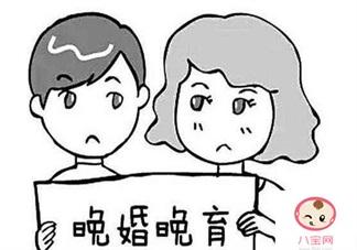 晚婚晚育产妇产假可以休几天 晚婚产妇有哪些规定