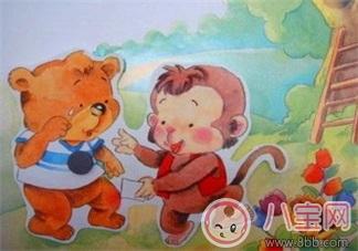 妈妈讲故事:小猴和小熊植树