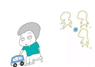 宝宝不合群怎么办 宝宝不合群的表现有哪些(不只是不爱说话)