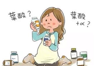 孕妇叶酸过量对胎儿的影响 孕妇叶酸过量会导致孩子自闭症吗