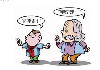 刚学说话的宝宝要不要和他说方言 家庭语言杂乱家长怎么教
