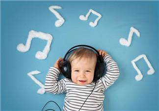 婴幼儿听音乐好处多  开发智力潜能