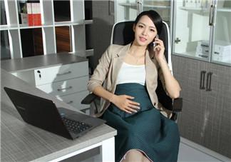 孕妇在办公室需要注意哪些电器 孕妇办公室运动有哪些
