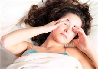 秋季孕期眼睛干涩  饮食及生活调理