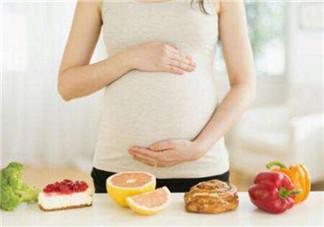 孕妇孕期必备营养元素有哪些 孕期需要补充哪些营养