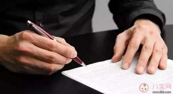 生孩子必须老公签字吗