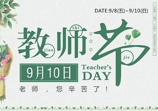 折纸星星瓶 写下对老师最真诚的祝福!