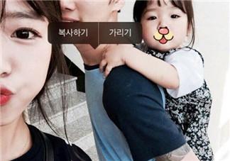 权律二妈妈是中国人还是韩国人 权律二妈妈爸爸资料照片家庭条件怎么样