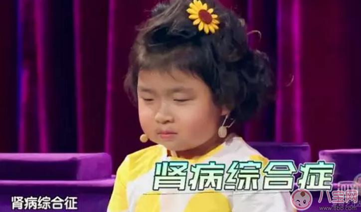 李欣蕊为什么火萌娃李欣蕊个人资料简介 李欣蕊参加的的所有节目
