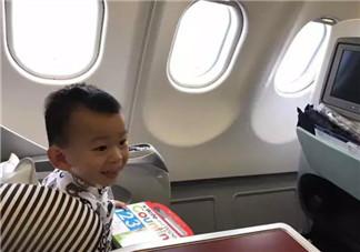 国庆节带孩子坐长途飞机商务舱攻略 有没有必要给孩子买商务舱