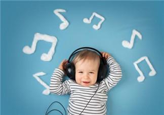 0到3岁宝宝应该听什么音乐 3到6岁宝宝怎么体验音乐