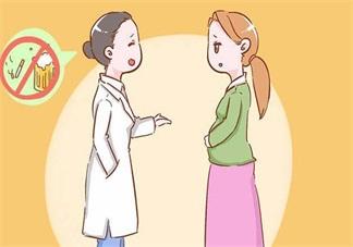 怎么知道自己是不是易孕体质 易孕体质的人有哪些特征