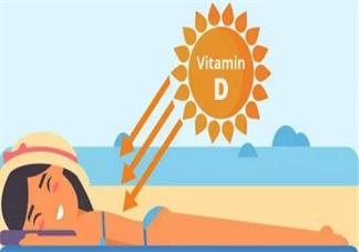 维生素D怎么补充比较好 孩子出生多久后要补充维生素D
