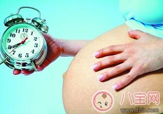阵痛也有助于分娩 如何利用阵痛加快分娩方法