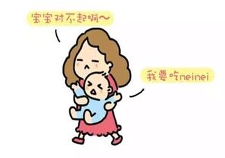 怎么循序渐进给宝宝断奶 轻松给宝宝断奶的方法