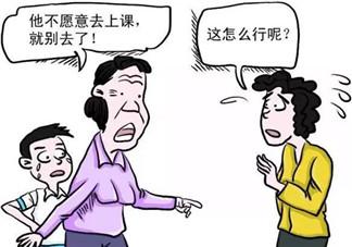 有奶奶在不用怕你爸怎么应对 家长怎么在老人面前管教小孩