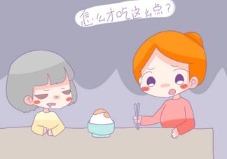 宝宝不爱吃饭的原因有哪些 宝宝不爱吃饭妈妈怎么办才好