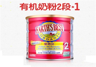 earth's best奶粉2段怎么样 爱思贝奶粉2段断奶效果怎么样(地球最好)