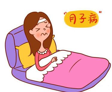 得了月子病怎么办 满月发汗真的能治疗月子病吗