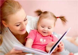 2岁宝宝怎么培养语言天赋 2岁宝宝怎么培养学习英语的天赋