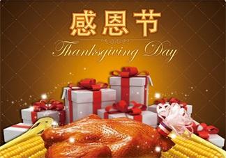 怎么教孩子懂得感恩 感恩节让孩子懂得感恩的方法(感恩节绘本推荐)
