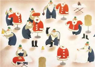 有圣诞老人的绘本有哪些 关于圣诞老人的绘本故事推荐
