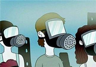 怎么跟孩子解释雾霾 有关雾霾的儿童故事
