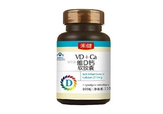 孩子维生素D缺乏怎么办 孩子缺乏维生素D补充方法