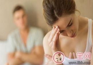 现在女性怀孩子很难吗 怀不上孩子的原因是什么