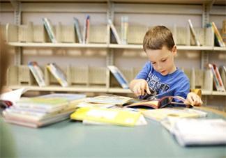 孩子喜欢看书给他选什么书好 适合孩子看的书本推荐