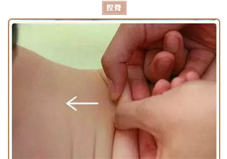 宝宝睡觉出汗多推拿手法图解 小儿推拿出汗多的手法