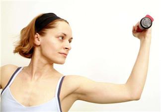 产后如何瘦手臂  产后手臂怎么瘦下来