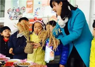 2018幼儿园腊八节活动流程
