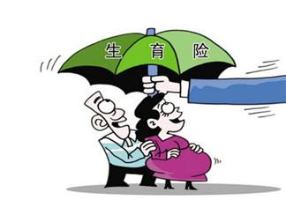 异地报销生育保险材料2018 产检哪些费用生育保险可以报销