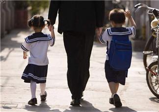 接孩子放学的心情说说 接小孩放学的心情说说