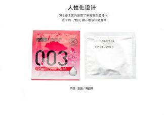 哪种避孕套男人女人用起来都感觉舒服 冈本003是都会感到舒服的避孕套吗