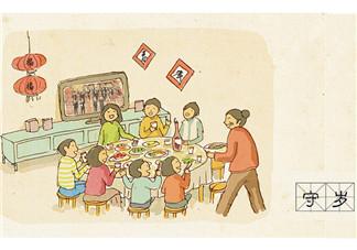 怎么给孩子讲春节的由来 春节的习俗有哪些