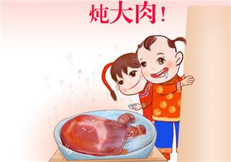 怎样给孩子讲民谣二十六炖大肉 二十六炖大肉的故事