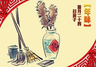 过年什么时候扫房子好 过年为什么要扫尘