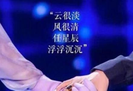 2018央视春晚王菲那英唱的什么歌 王菲那英春晚岁月歌词