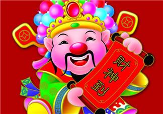 2018财神驾到的祝福 2018春节初五迎财神的句子短语