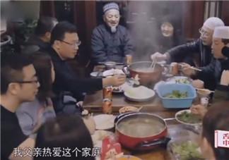 舌尖3水盆羊肉怎么做 舌尖上的中国第三季水盆羊肉家常做法