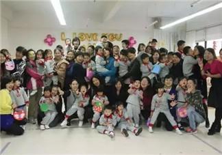 幼儿园妇女节活动策划方案2018 幼儿园妇女节活动主题亲子活动(5篇)