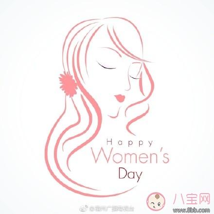 妇女节海报图片 38妇女节海报图片大全