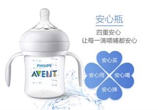 飞利浦新安怡PA奶瓶怎么样 飞利浦新安怡奶瓶使用测评
