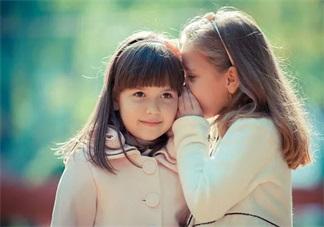 孩子性格内向怎么办 怎么看待孩子性格内向