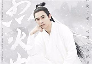 烈火如歌银雪的配音是陈浩吗 银雪和三生三世十里桃花折颜配音是同一个人吗