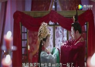独孤天下伽罗哪集嫁给杨坚 伽罗什么时候和杨坚互相喜欢