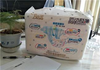 贝+爱纸尿裤怎么样 贝+爱纸尿裤使用测评